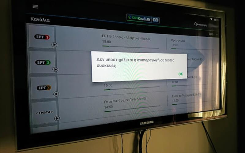 How to Unroot your Android TV Box - The Simplicity Post